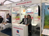 INTEGRATION SALON in the framework of the 24th international specialized exhibition Health Industry in Kazan has opened!